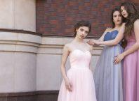 Patırtı Elbise Modelleri ve Fiyatları
